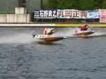 競艇2.jpg
