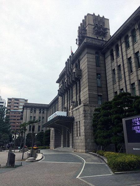 京都市役所 建築